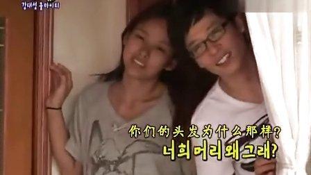 090809 家族诞生59期 宋智孝,李孝利,金钟国中字版