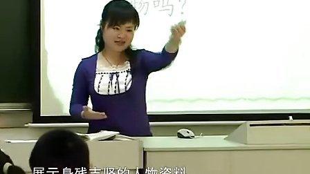 向命运挑战小学六年级语文优质课视频