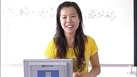 h8775高一信息技术优质课展示《信息交流》教科版兰老师