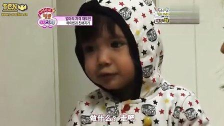 [T-araCN]101123 KBS T-ARA Hello Baby.E02.韩语中字