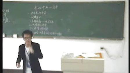 高中政治說課及模擬上課視頻-綜合一組省第三屆二等獎作品二