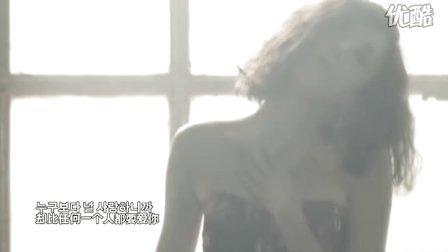 【MV】淑熙〖one lovelalala]〗完整版[中文字幕]