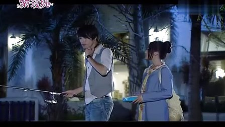 2009台湾热播偶像剧《紫玫瑰》更新第01集[国语字幕]1