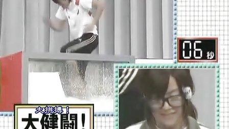 嵐の宿題くん_2008.03.24_076 「夏川純」
