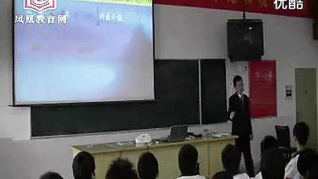 基本不等式 2010年安徽高中數學優質課观摩活动 3