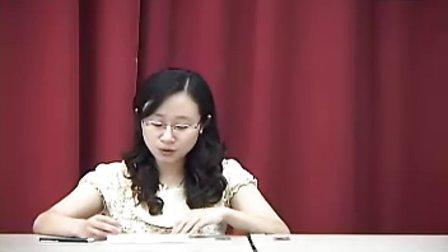 小学四年级英語优质示范课视频《Unit11 Talk together》实录与评说吉莉