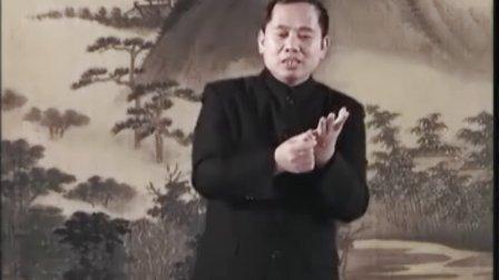 4、蔡洪光《观手知健康·经络全息手诊》半月痕观健康