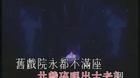 梅艳芳演唱会