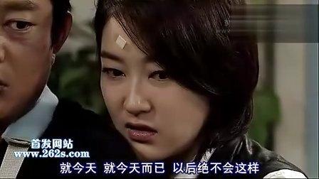 巨人-第45集(SBS月火剧)