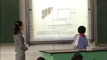 角的认识复习课吕小慧二年級數學课堂展示观摩课