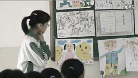 美術三年級上册第二单元奇异的旅行巨人和小矮人历险记岭南版彭军军小榄升平小学