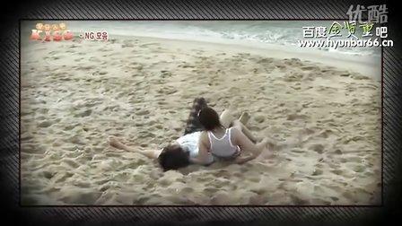 101010恶作剧之吻Happy Time NG Part4