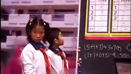 小学数学四年级求平均数广东省第五届小学数学优质课评比活动优秀课堂实录视频专辑