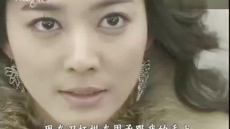 【封封视频】【天使的诱惑 第23集 国语中字】