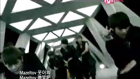 【星星与爱】ZE:A(帝国的孩子们)《MAZELTOV》韩语中字mv
