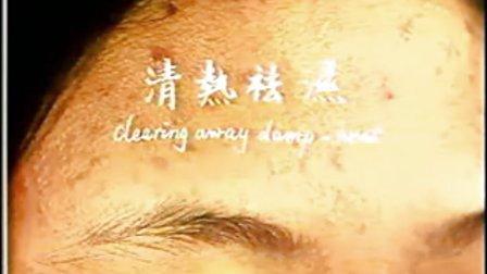 中国针灸学15.五官科及其它证治