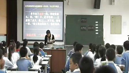 小学四年级语文优质课视频《全神贯注》人教版潘老师