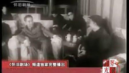 共和国纪事 — 铁人王进喜(1964)