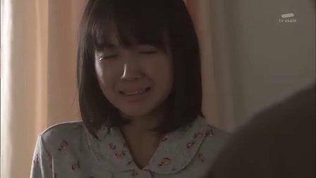京都地检之女6-05