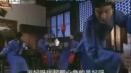 【赖布衣传奇】06