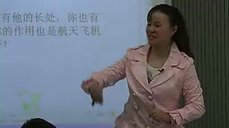 苏教版语文小学三年级上册李燕《航天飞机》