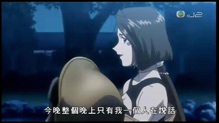 J2 幸运女神 第2季08 (粤语) ★女人汤圆★