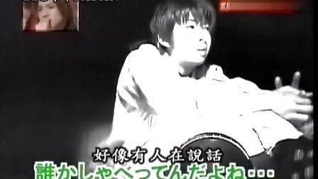 [013] 20010721(七只顽皮鬼的家)