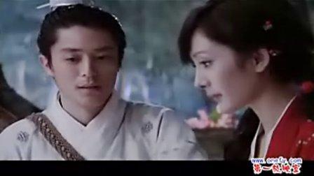 仙剑奇侠传三 02