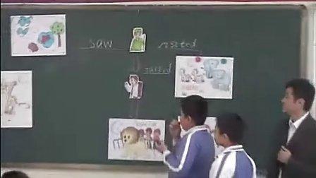 小学五年级英语公开课《Unit 6 At Animal Land》深港版高老师