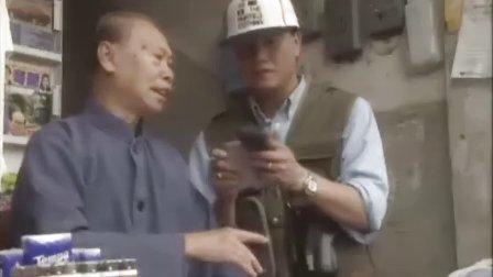 龙兄鼠弟追日者16 高清DVD粵语