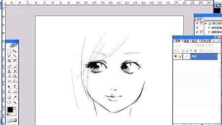 动漫设计师专业卡通动漫人物绘制视频04