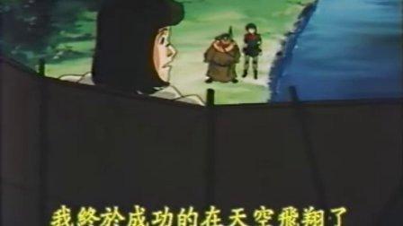 罗宾汉大冒险 42 【国语】