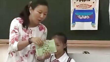 小学一年级美术优质课视频展示《哈哈哈变变变》人美版李老师