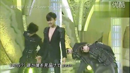 [未完]110211_NTV_Happy_Music_东方神起 why 采访 郑允浩 沈昌珉 中字