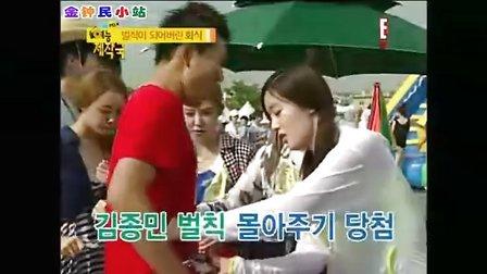 【嗯呵嗯】100811.申政焕PD的艺能制造局 E09 特效中字