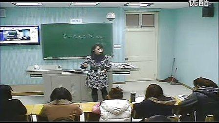 高中音乐说课及模拟上课视频-综合一组省第四届二等奖作品三