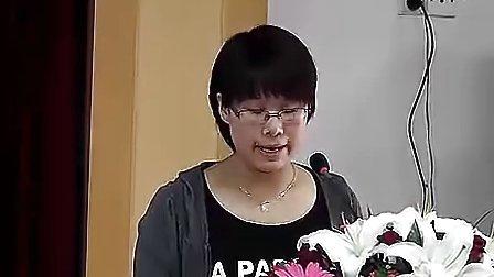 浙江省2010英语教师演讲比赛6