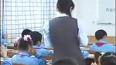 合在一起成新字一年级小学语文优质课视频