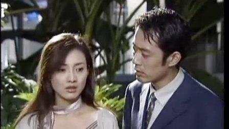 电视剧《豪门惊梦》(斯琴高娃 秦汉 牛莉 郭金)片段