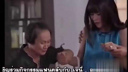09最新泰剧《Namtarn Mai 焦糖》10【AFF、AUM】