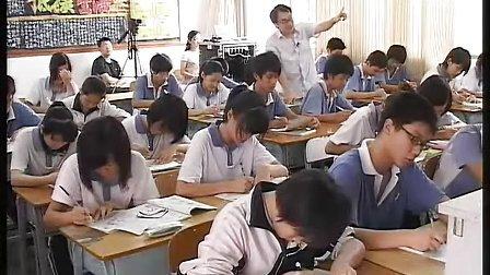 九年级英语优质课展示《Traffic Accident》牛津深圳版梁老师