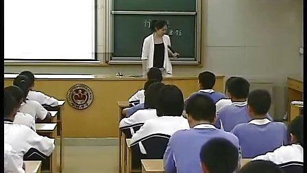 行路难 公明中学_初中一年级语文优质课
