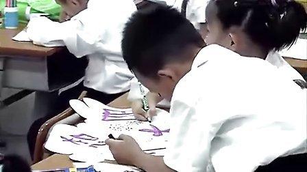 小学一年级艺术《创想太阳》教学视频岭南美术出版社吕萍