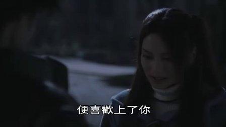 日影 【GO大暴走】 下部 窪塚洋介 柴崎幸