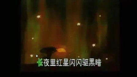 小学三年级音乐课视频上册《爷爷为我打月饼》