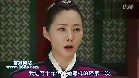同伊-第16集(MBC月火剧)