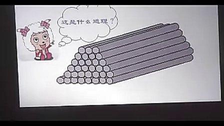 小学五年級數學優質課视频上册《梯形的面积》苏教版胡冠虹