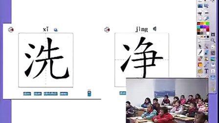 小学二年级语文优质课视频上册《云房子》苏教版顾老师