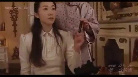 [国剧] 决战南京 24