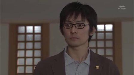 [京都地检之女6]07